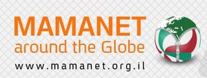Mamanet around the Globe Turnier in Wien
