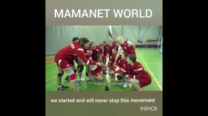 Mamanet World